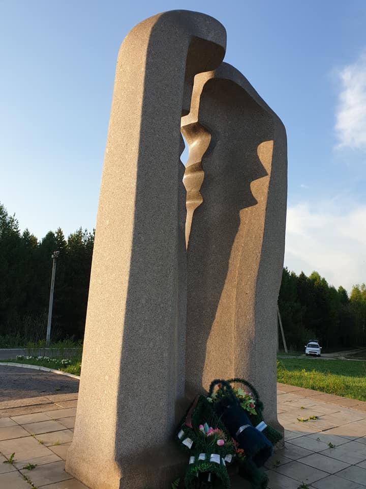 Памяти погибших на 1710-м километре Транссибирской магистрали