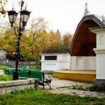 Парк Литературного Квартала