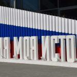 Исторический парк «Россия — моя история» в Екатеринбурге