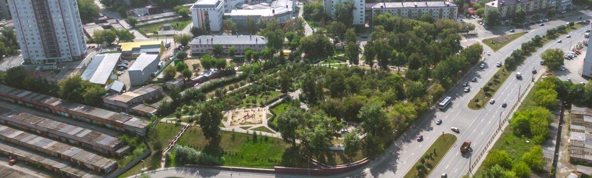 Александровский сад, Тюмень, Тюменская область
