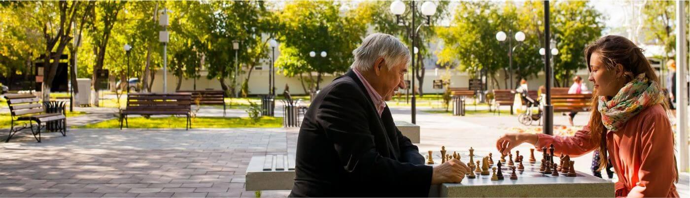 Сквер Шахматистов, Тюмень, Тюменская область