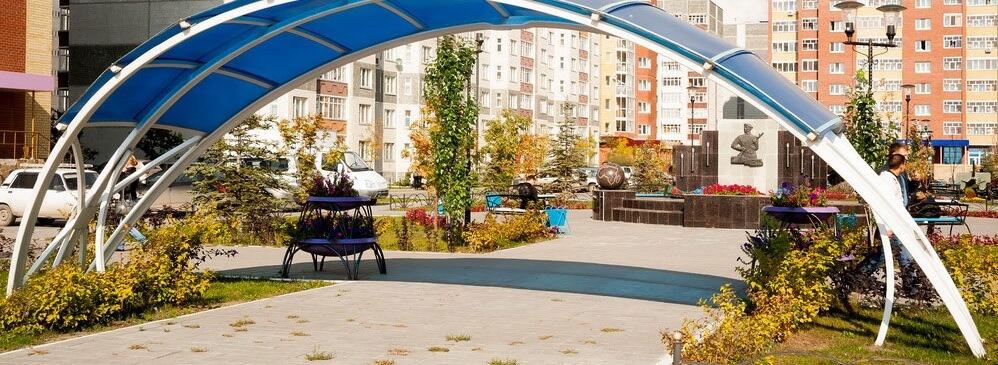 Сквер Десантников, Тюмень, Тюменская область