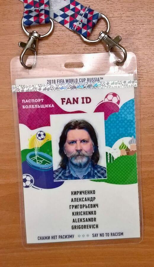 Паспорт болельщика, Екатеринбург, Чемпионат мира по футболу 2018
