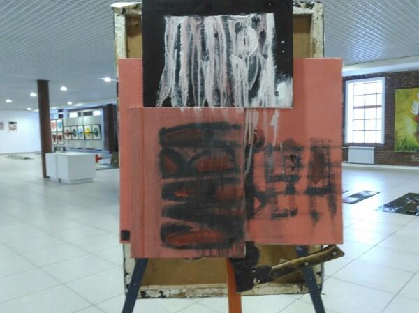 Экспозиция «Undergaud вчера и сегодня» в Екатеринбурге