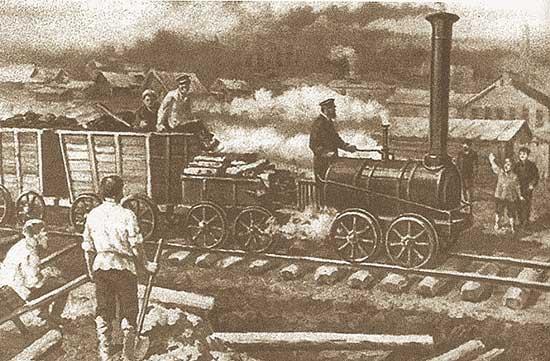 Постройка первой русской Нижнетагильской железной дороги (с картины худ. Владимирова)