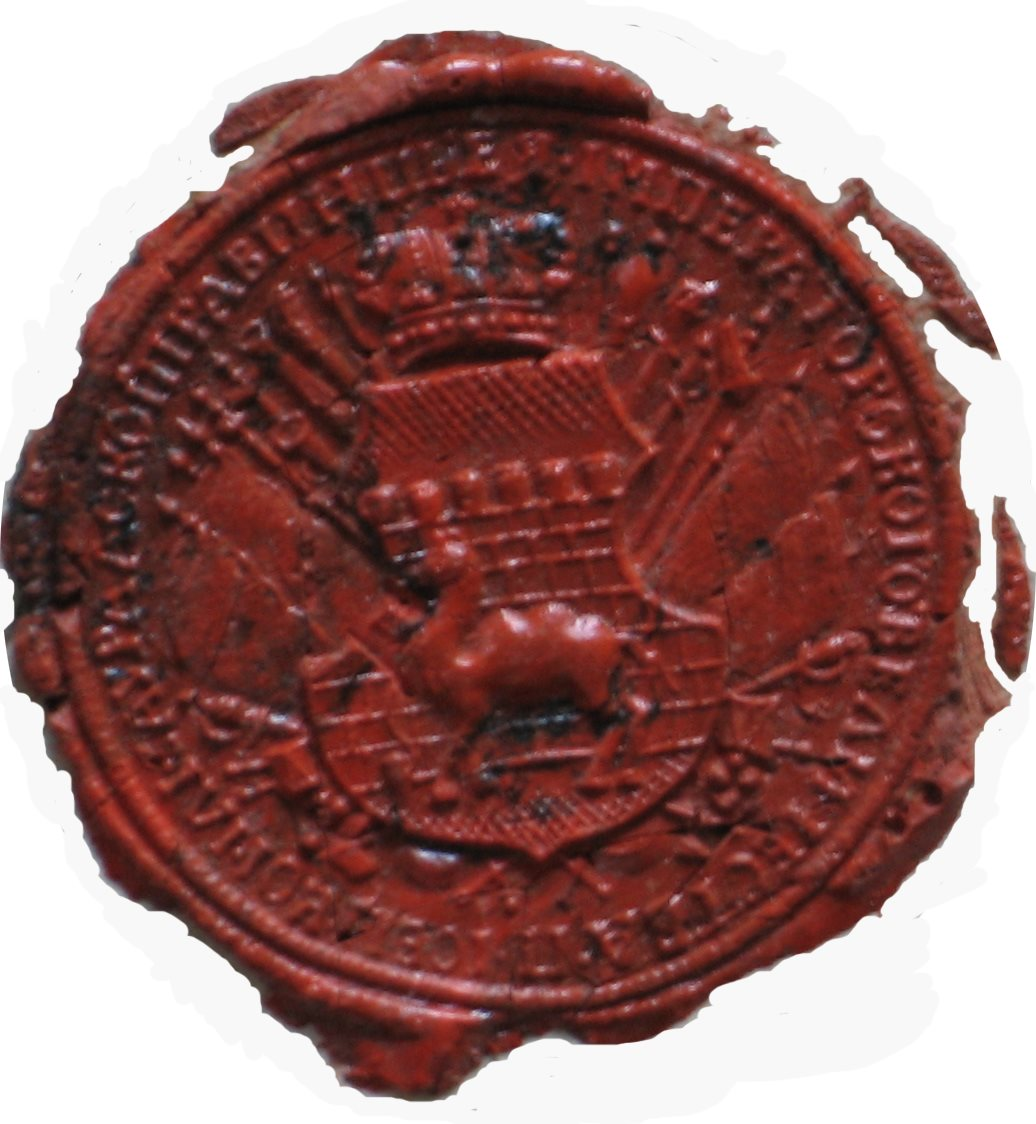 печать Исетской провинции