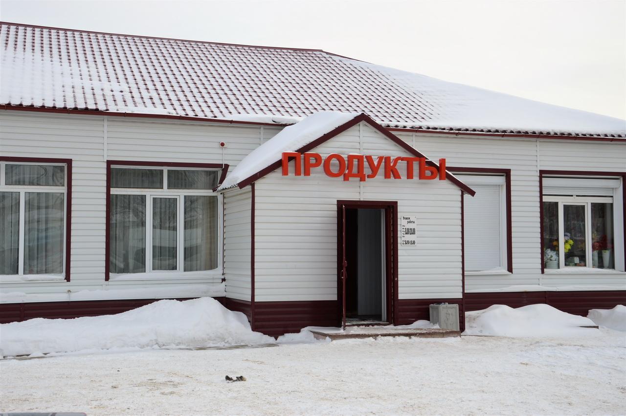 Пельменная, Бисерть, Свердловская область