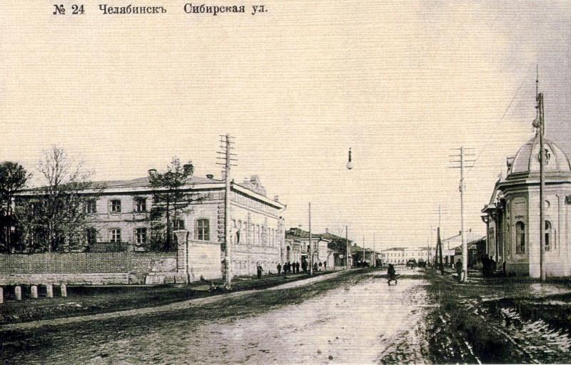 Улица Сибирская, слева виден дом Первухина-Колбина