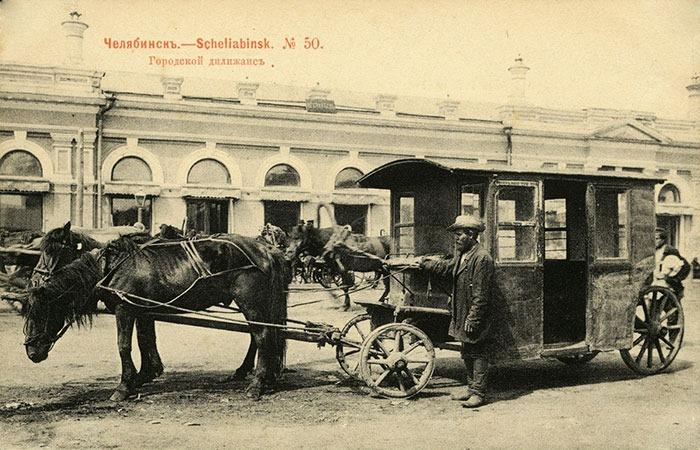 Дилижанс в Челябинске