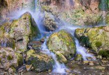 Водопад Плакун на реке Сылве