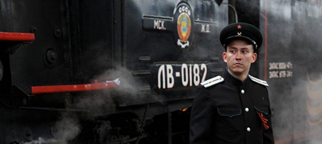В Екатеринбург прибудет агитпоезд