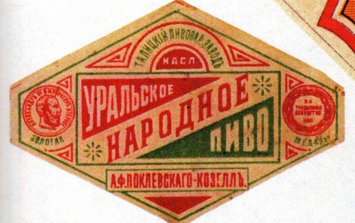 polkevskih-kozel07