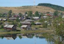 Висим - родина Мамина-Сибиряка