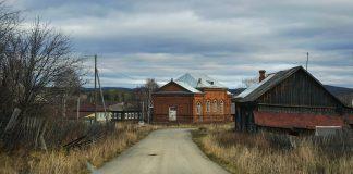 Поселок Висим, Свердловская область