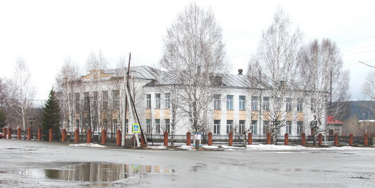 Средняя школа в Висиме