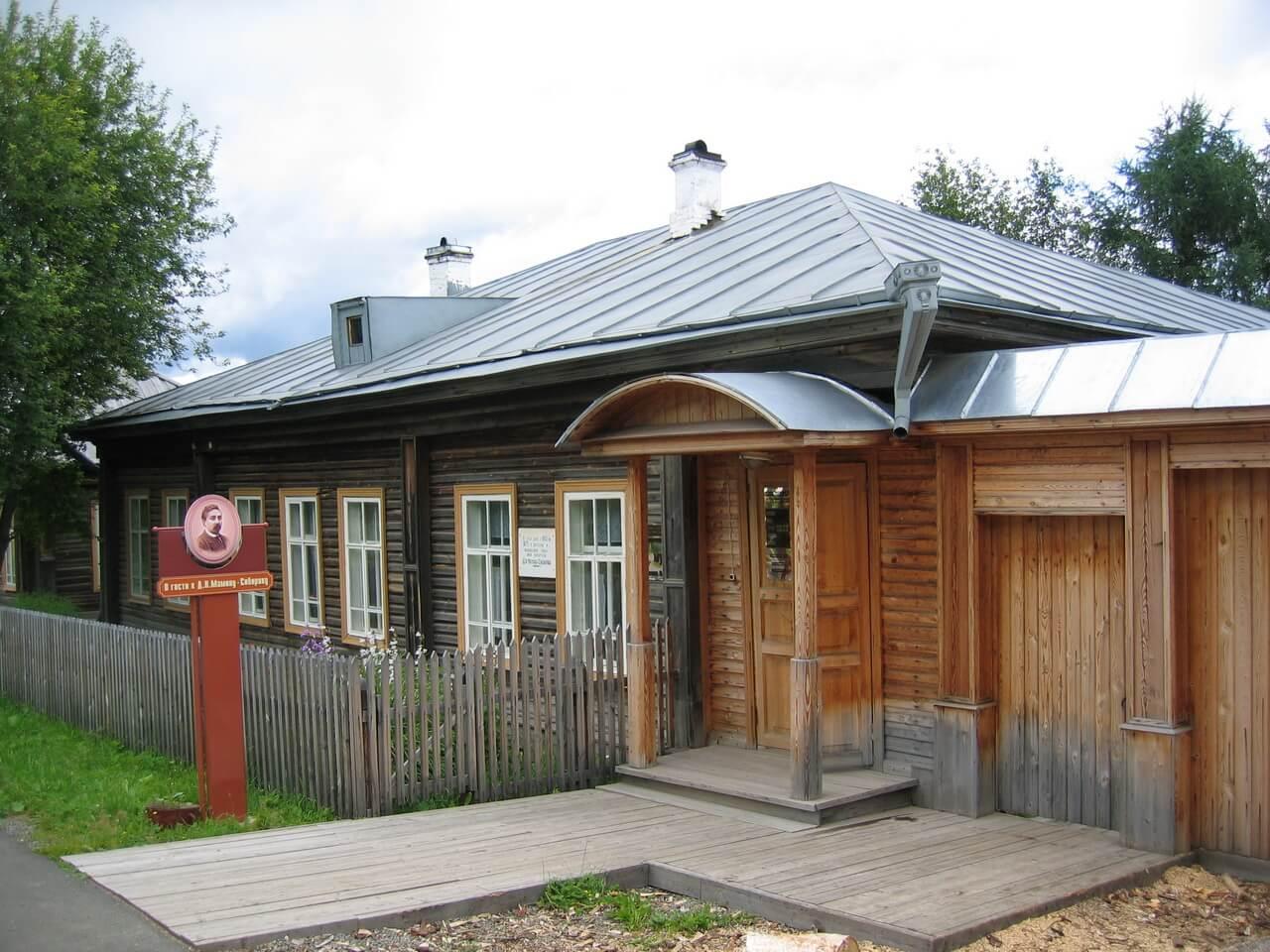 Музей Д.Н. Мамина-Сибиряка в Висиме