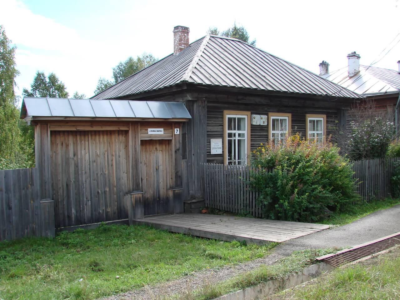 Музей Церковно-Приходская школа в Висиме
