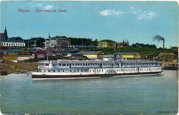 Почтовая открытка. 1900-1910 года. Источник фотографии - «Пермский стиль»