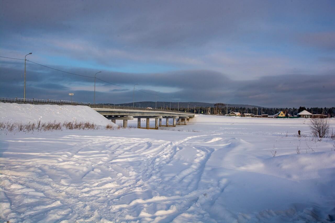 Мост через реку Уфу, Село Пристань, Арти, Свердловская область