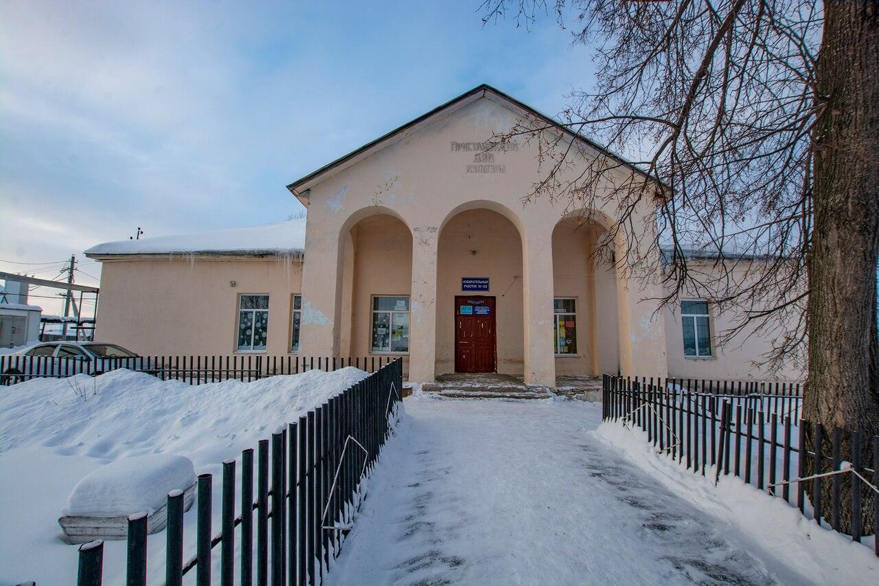 Село Пристань, Арти, Свердловская область