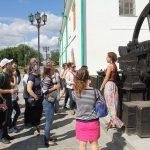 Прогулки с гидом по Екатеринбургу