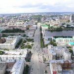 Екатеринбург: Проспект Ленина