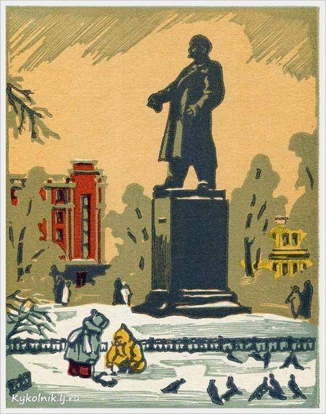 Зырянов Александр Петрович (Россия, 1928) линогравюра «Памятник В.И. Ленину» 1962