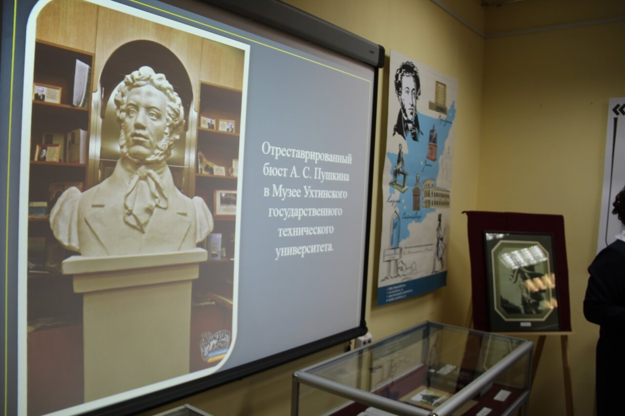 Пушкин на карте республики Коми