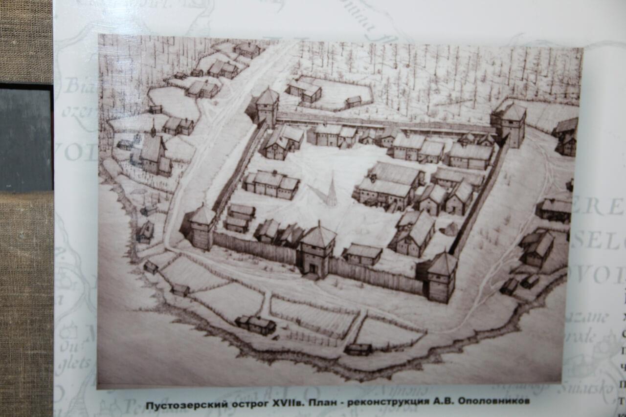 Пустозерск