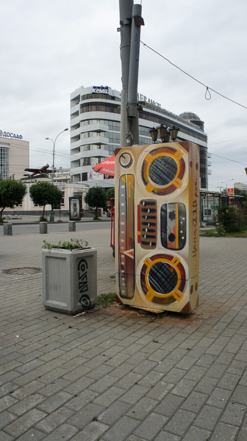 Радиола, Екатеринбург, Стрит-арт