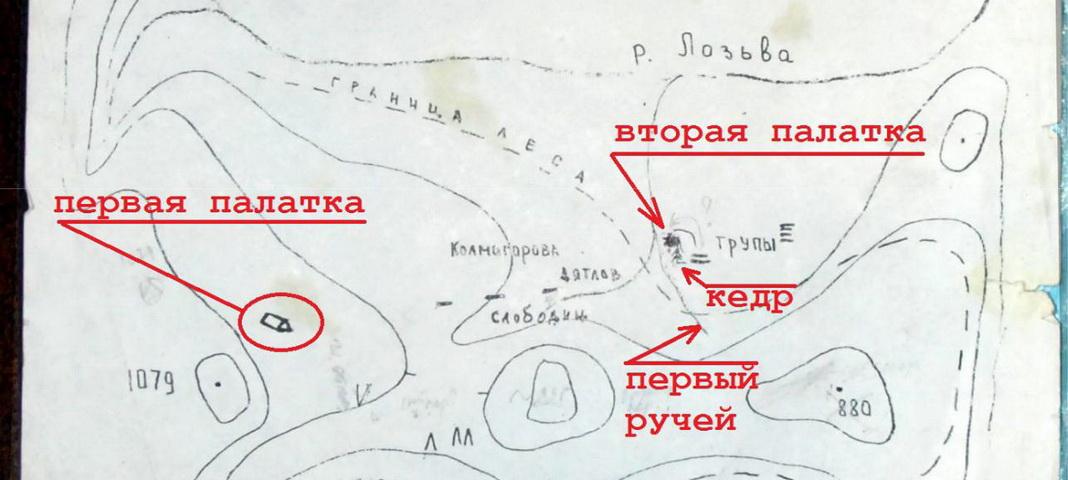 Радист Дятлова по АПВЕРГИДу