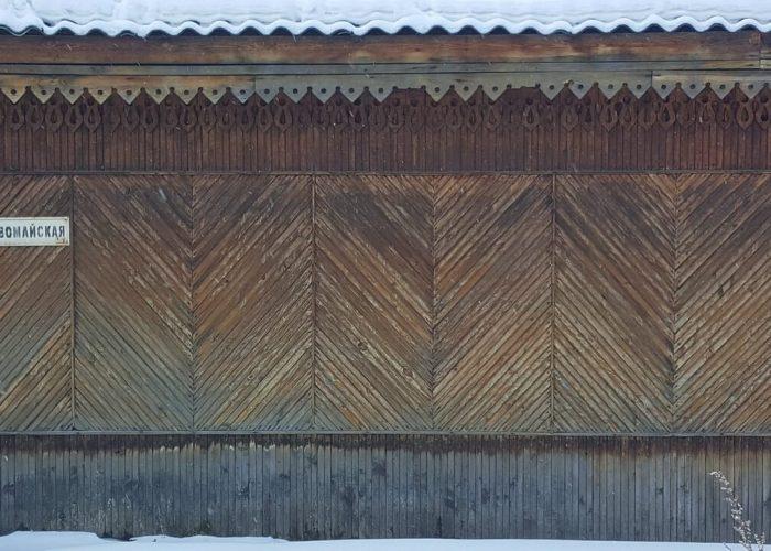 Старые Решёты, Свердловская область
