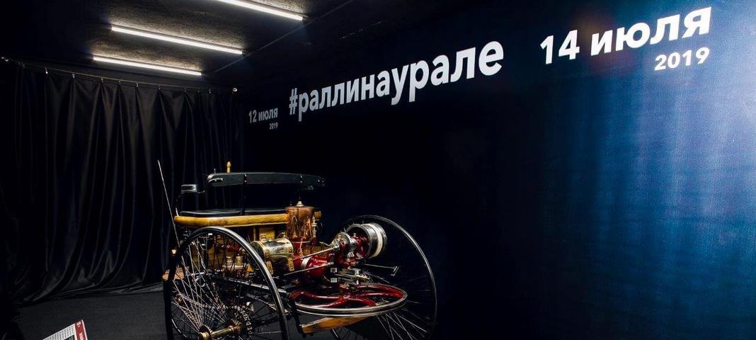 На Плотинке открылся павильон «Машина времени»