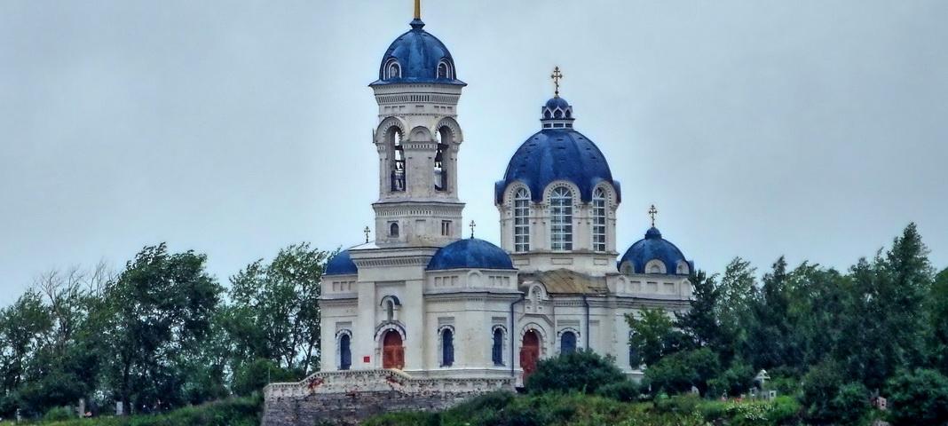 Город Реж, Свердловская область