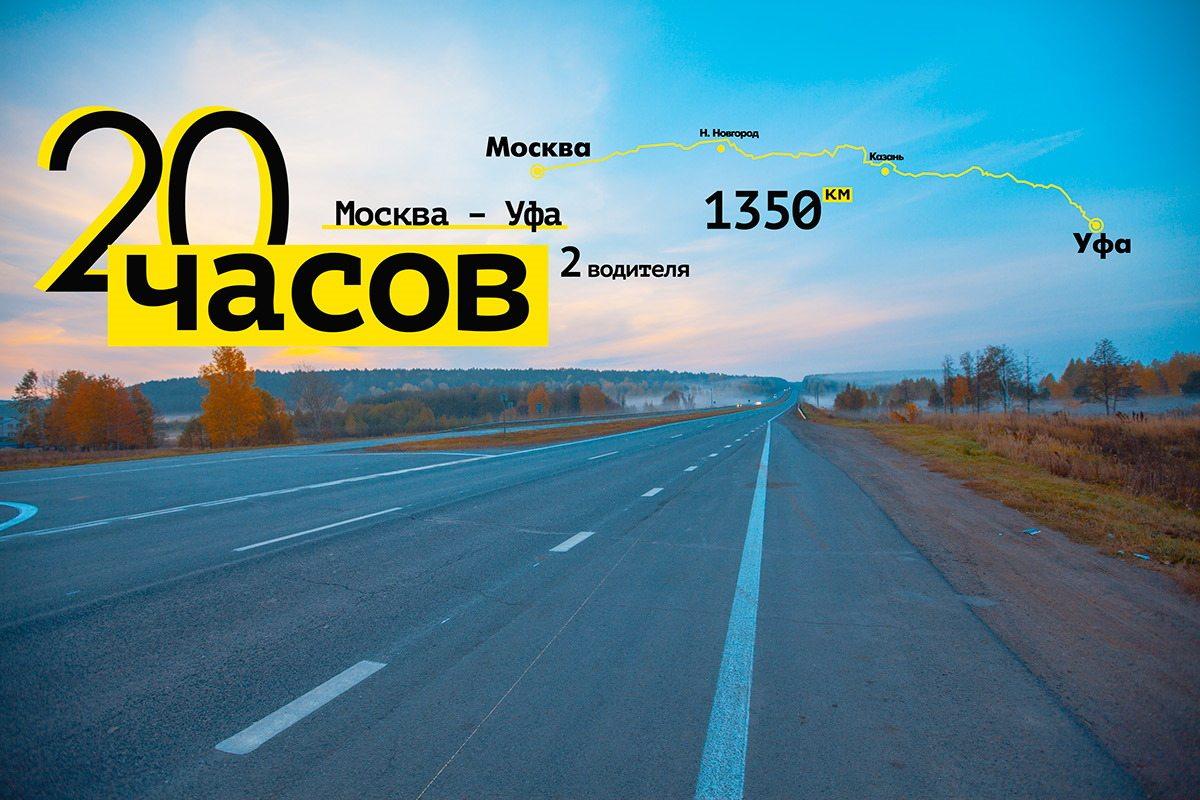 rossiya-ryadom-ujniy-ural01