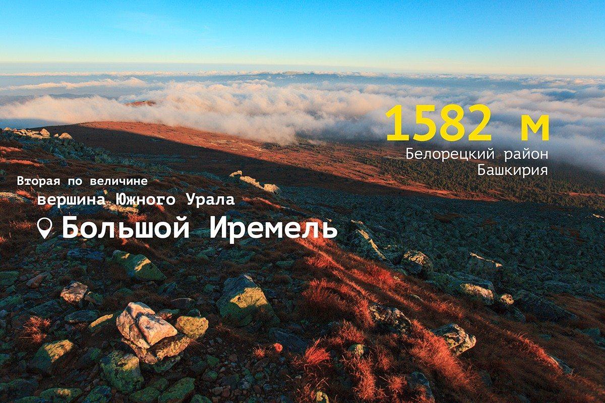 rossiya-ryadom-ujniy-ural04