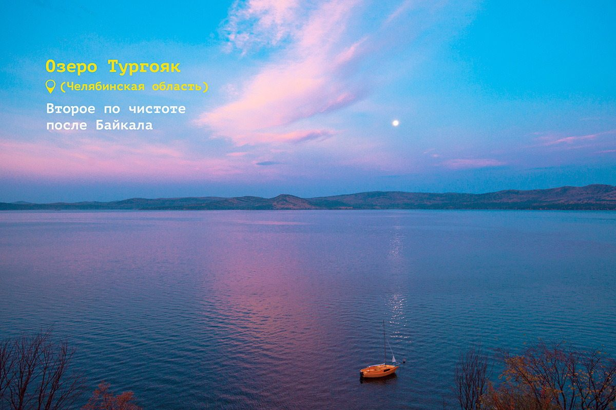 rossiya-ryadom-ujniy-ural06