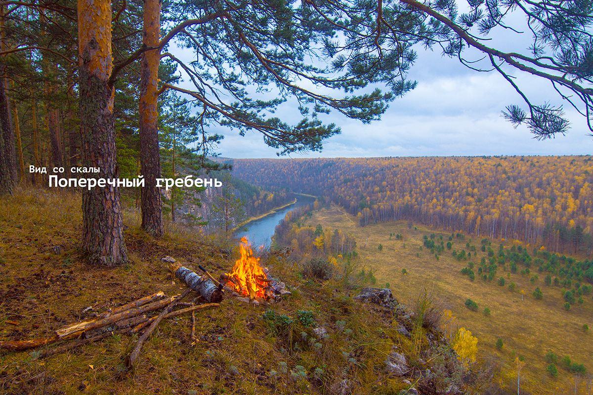rossiya-ryadom-ujniy-ural14