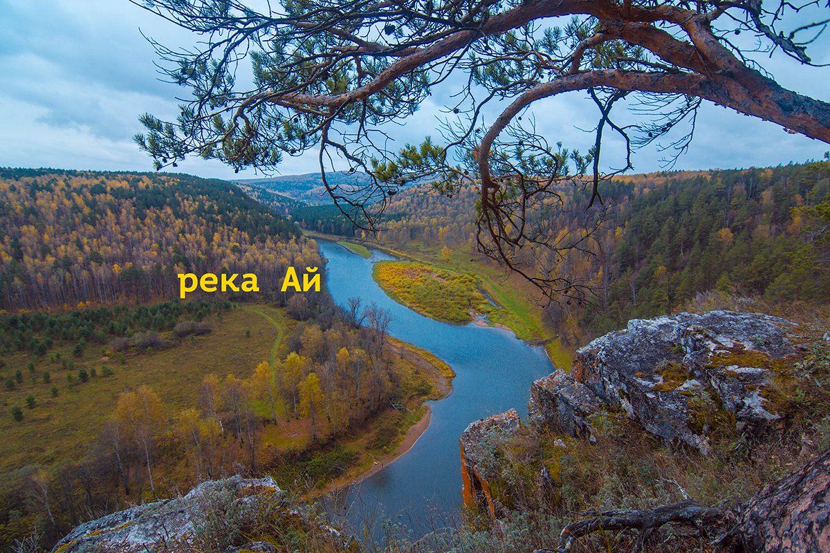 rossiya-ryadom-ujniy-ural15