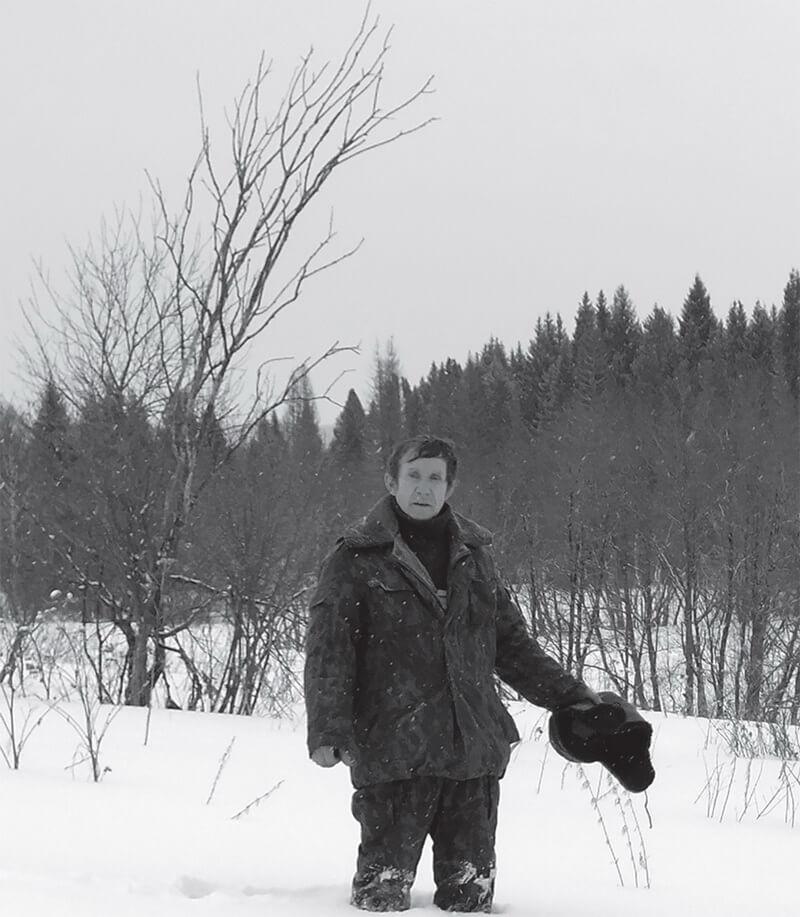 Деревня Русиново, Свердловская область