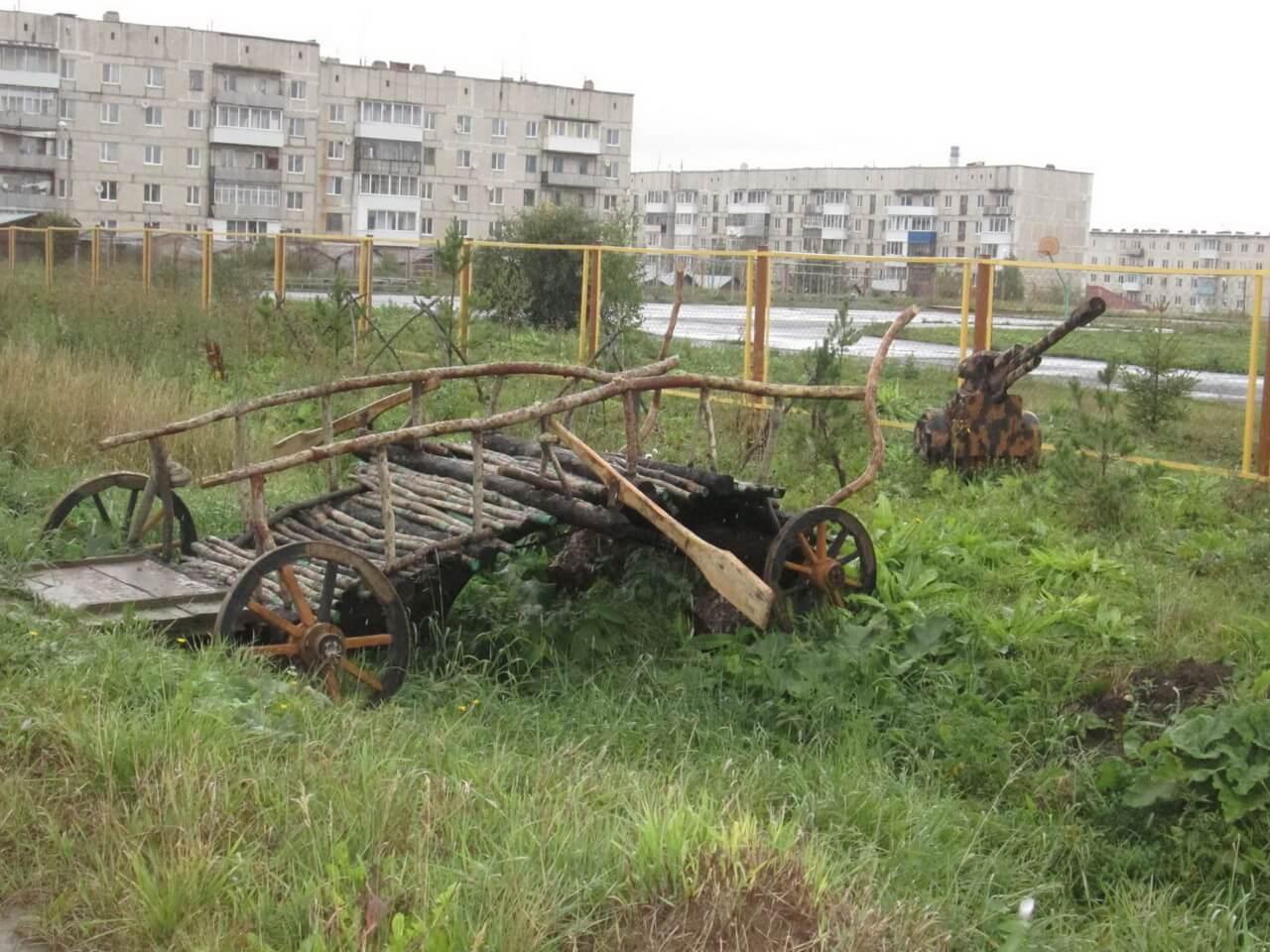 Урочище Русиново, Свердловская область