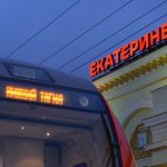 Пассажирам электричек на Урале предложат аудиогиды о достопримечательностях