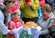 Праздник «Сабантуй» в Реже: новости, как добраться, фото