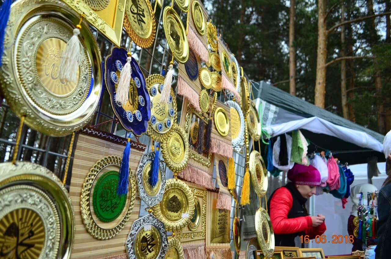 Праздник «Сабантуй» в Реже