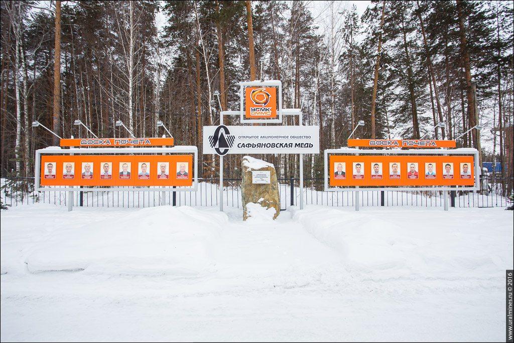 safyanovkaya-med45