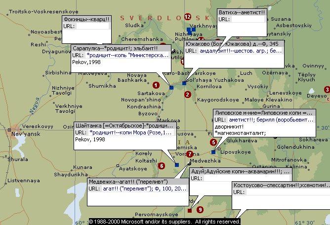 samocvetnaya-polosa-urala02