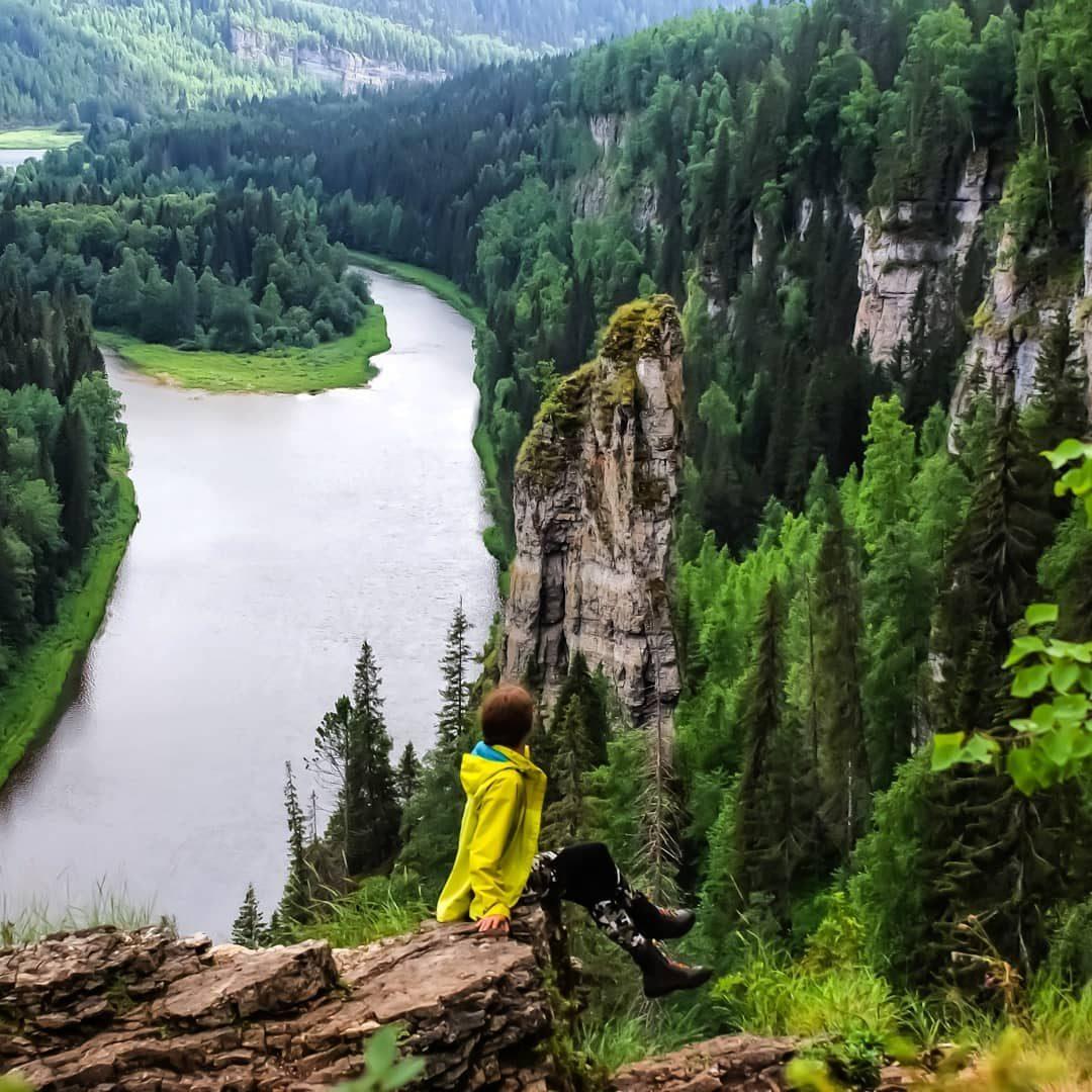 Счастье в Пермском крае