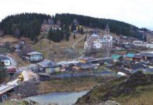 Село Кын