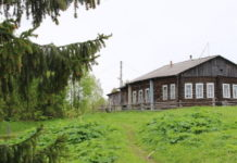 Село Усть-Вымь