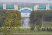 Село Серегово